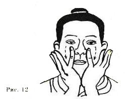 Даосская практика: Очерчивание щек.